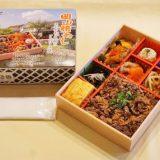 岡山旅めし 黒毛和牛と真鯛のフルコース膳
