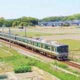 223系+5000系電車・快速「マリンライナー」、宇野線・早島~備中箕島間
