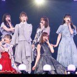 乃木坂46「9th YEAR BIRTHDAY LIVE~3期生ライブ~」