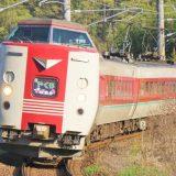 381系電車・特急「やくも」、伯備線・木野山~備中川面間