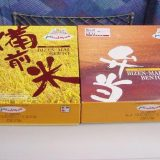 備前米弁当(現在は販売終了、2005年撮影)