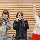 根本宗子、生駒里奈、ファーストサマーウイカ(2021年4月26日放送分)