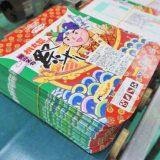 現在の「桃太郎の祭ずし」のパッケージ