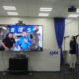 国際宇宙ステーションとJAXA東京事務所を結んだ記者会見(4月26日撮影)