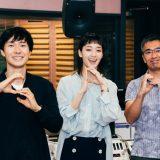 (左から)滝沢秀一氏、剛力彩芽、蟹江憲史氏
