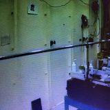 SPring-8内にある分析装置 X線が走る金属パイプ(オンライン画面から)