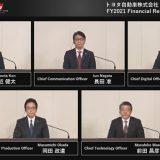 トヨタ自動車決算会見(5月12日 オンライン画面から)