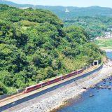 伊豆急行2100系電車「リゾート21」・普通列車、伊豆急行線・伊豆稲取~今井浜海岸間