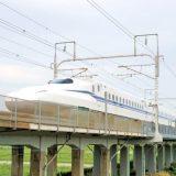 N700S新幹線電車「ひかり」、東海道新幹線・三河安城~名古屋間