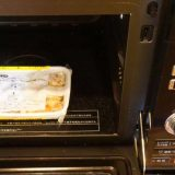 レンジで解凍する、おうちで駅弁シリーズ お赤飯弁当