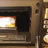 電子レンジで加熱していただく「全国旅気分」シリーズの冷凍弁当