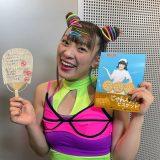 西武園ゆうえんち で会える歌手志望の女の子「薫ちゃん」から直筆メッセージが!! 七色のおねえさん大感激