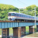 373系電車・特急「ふじかわ」、東海道本線・由比~興津間