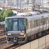 223系電車「新快速」、東海道本線・神戸~元町間