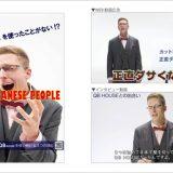 「QB HOUSE」店頭ポスターtWEB広告~キュービーネットホールディングス株式会社4月2日プレスリリースより