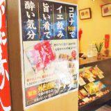 アベ鳥取堂・売店