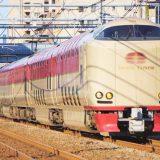 285系電車・寝台特急「サンライズ瀬戸・出雲」、東海道本線・横浜~川崎間