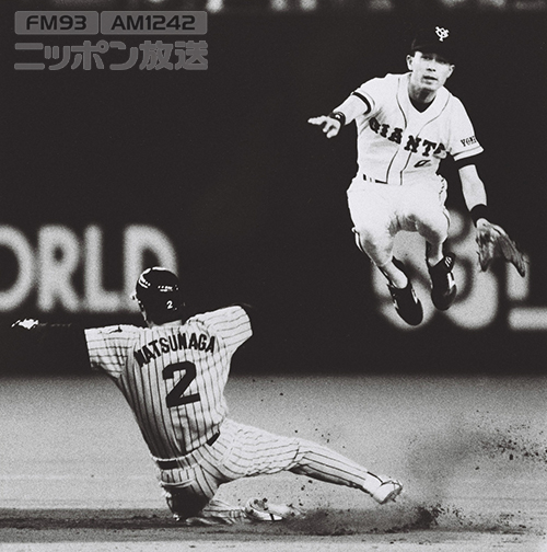 巨人-阪神  8回表阪神1死一、二塁、オマリーのニゴロで川相昌弘が松永のスライディングをかわし一塁へ送球=1993年5月11日、東京ドーム 写真提供:共同通信社