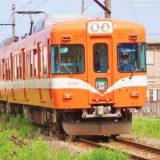 岳南電車9000形電車・普通列車、岳南電車・神谷~須津間