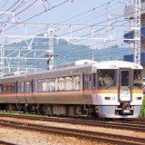 373系電車・特急「ふじかわ」、身延線・柚木~富士間
