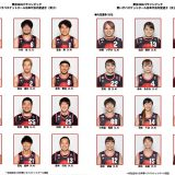 東京パラリンピック出場内定選手(提供:JWBF/X-1)