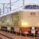 285系電車・寝台特急「サンライズ瀬戸・出雲」、東海道本線・吉原~東田子の浦間