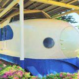 新富士駅開業当時「こだま」の主役だった0系新幹線電車(富士市・新通町公園)