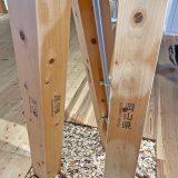 ビレッジプラザ木材