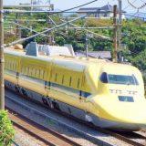 923形新幹線電気軌道総合試験車「ドクターイエロー」、東海道新幹線・三島~新富士間