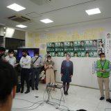 東京・中野区の荒木千陽氏の選挙事務所 本人が現れる前は等身大の写真が置かれていた