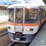 準急「東海」の系譜を受け継いで東京~静岡間で運行された特急「東海」(1996~2007年)。東海道本線・富士駅(2007年撮影)