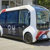 村内巡回バス(C)Tokyo 2020