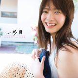 【Loppi・HMV版カバー】撮影/Takeo Dec.