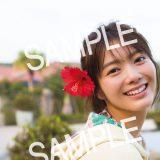 【タワーレコード版】撮影/Takeo Dec.