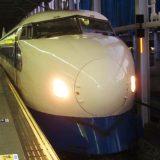 0系新幹線電車「こだま」