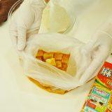 ポリ袋に入れた「麻婆高野豆腐」の具
