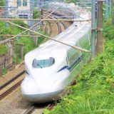 N700S新幹線電車「のぞみ」、東海道新幹線・新横浜~小田原間
