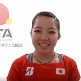 田中愛美選手