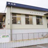 東筑軒遠賀工場