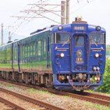 キハ47形気動車・特急「かわせみやませみ+いさぶろう」、鹿児島本線・遠賀川~海老津間