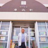 東筑軒・佐竹真人代表取締役社長