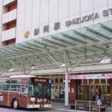 静岡駅前バス乗り場