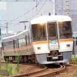 373系電車・特急「ふじかわ」、東海道本線・清水~草薙間