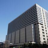 裁判長が異動した東京高等裁判所