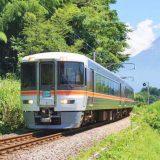 373系電車・特急「ふじかわ」、身延線・西富士宮~沼久保間