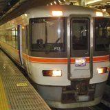 373系電車・快速「ムーンライトながら」(2006年撮影)