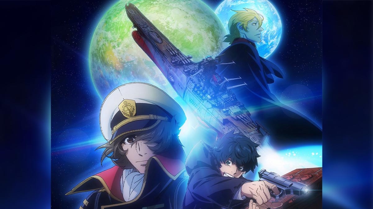 40年ぶりに復活した「宇宙戦艦ヤマト」のオールナイトニッポン第2弾の放送が決定!