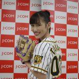 (C)野球見るなら J:COMデー