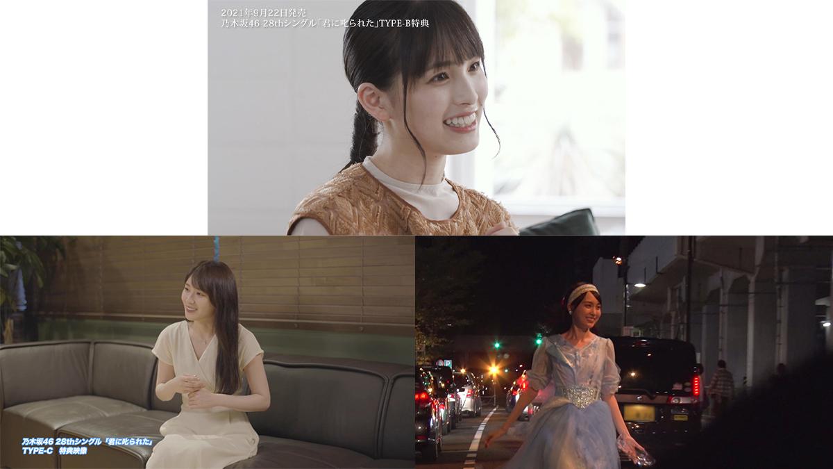 大園桃子、高山一実……乃木坂46 28thシングル特典映像予告編 一挙公開