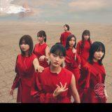 櫻坂46『流れ弾』TYPE-B